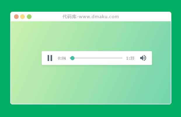 html5和jquery实现简约音乐播放器插件_播放器插件