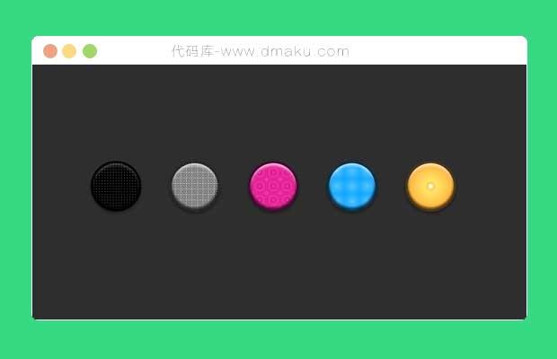 CSS3动画梦幻般的按钮效果