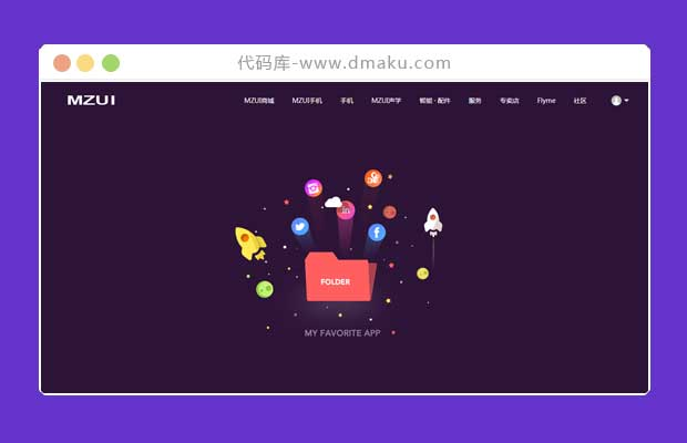 html5+jquery导航菜单和图片轮播特效_菜单幻灯片
