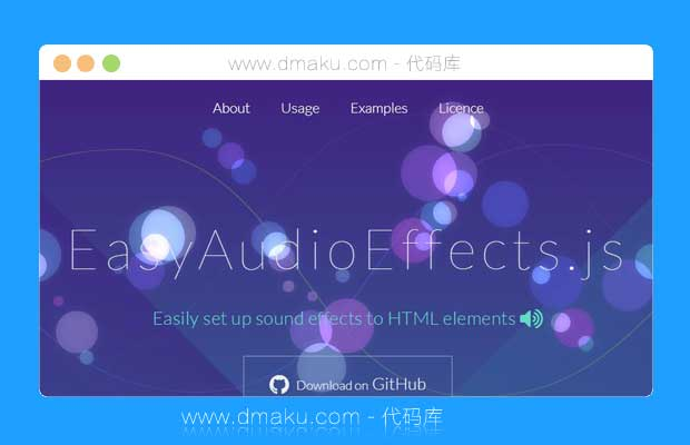 jQuery音频特效插件EasyAudioEffects.js