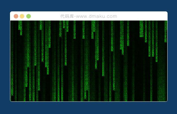 html5+canvas黑客帝国文字瀑布流效果