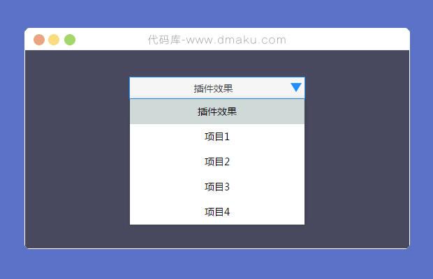 select下拉框美化插件