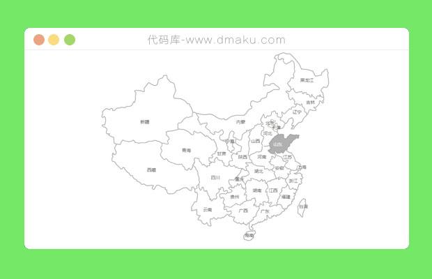 jquery中国省份地图插件