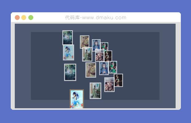 jQuery3D照片墙响应式图片动画特效