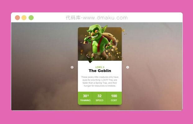 jQuery焦點圖卡片切換動畫