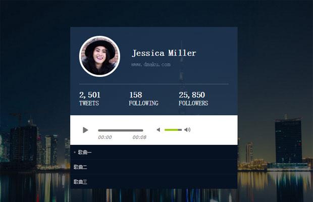 jQuery网页音乐播放器_mp3播放器