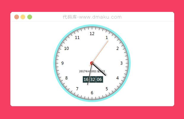 帶數字時鐘的圓盤時鐘