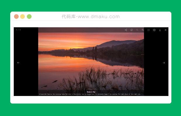 jQuery相冊圖片放大支持全屏瀏覽插件