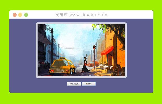jquery+CSS33D立體圖片翻轉焦點圖
