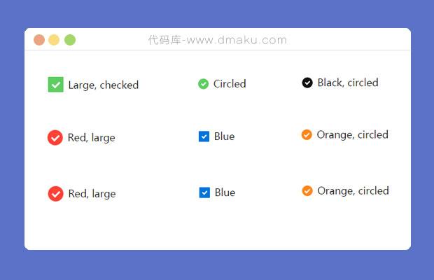 jQuery復選框樣式checkbox樣式