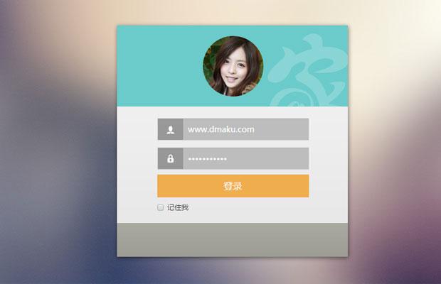 基于Bootstrap的登录界面模板_会员登录HTML页面模板
