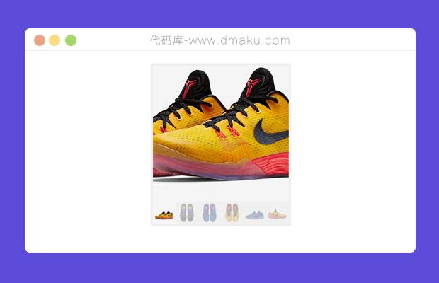 jQuery放大镜商品图片预览插件