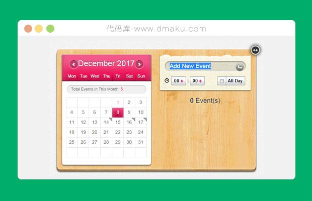 jQuery多功能时间日历插件