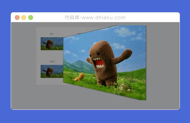 jQuery+htm5翻转弹出图片动画特效