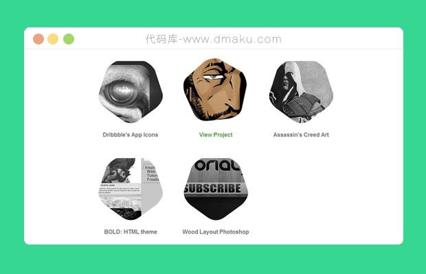 jQuery+CSS3鼠标滑过图片特效插件