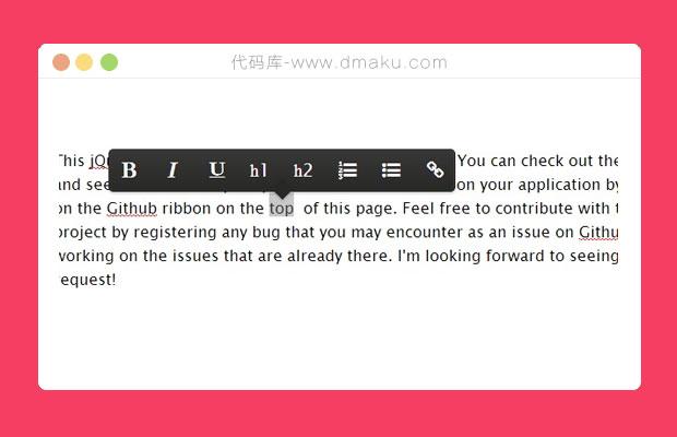jQuery轻量级网页编辑器