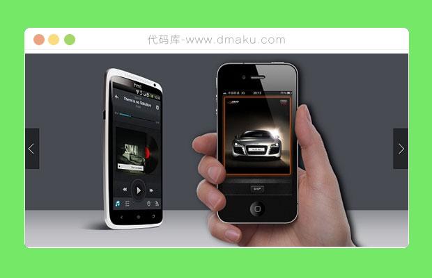 jquery全屏图片滑动幻灯片焦点图切换插件