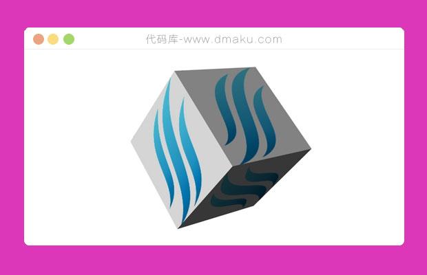jquery 360度产品图片展示代码