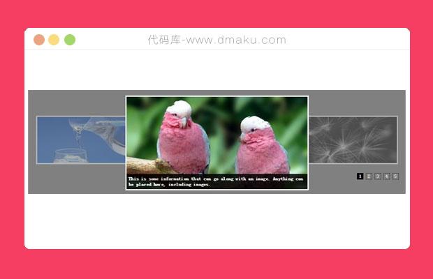jQuery 3D旋转展示焦点图幻灯片轮播图插件