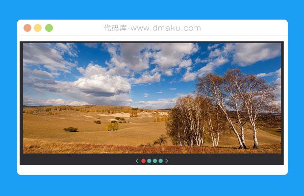 jQuery幻灯片焦点图轮播图片插件