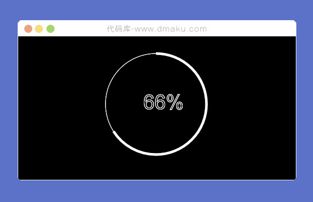 HTML5+js圆形进度条