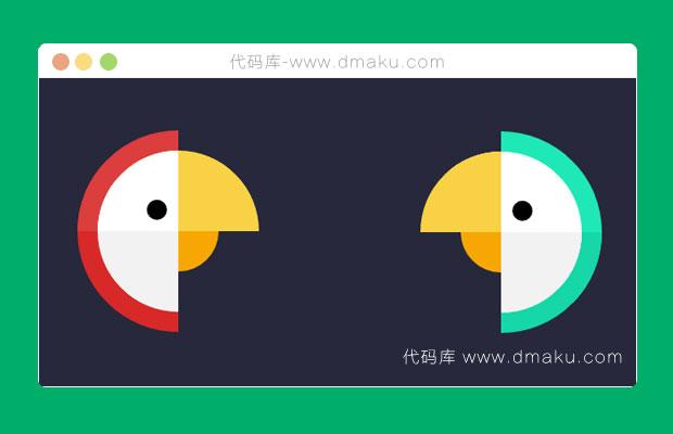 CSS3可旋转的卡通小鸟头像动画
