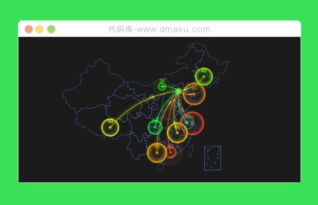 超绚丽的HTML5地图分布动画