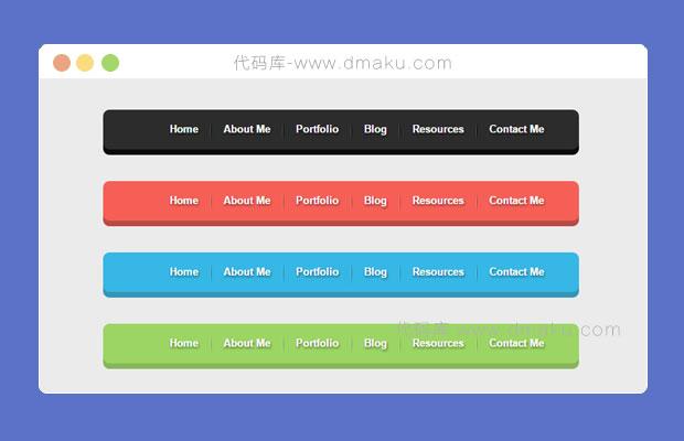 CSS3水平菜单5种风格3D导航菜单
