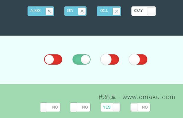 CSS3美化復選框Checkbox組合
