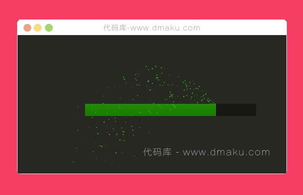 HTML5彩色像素进度条加载
