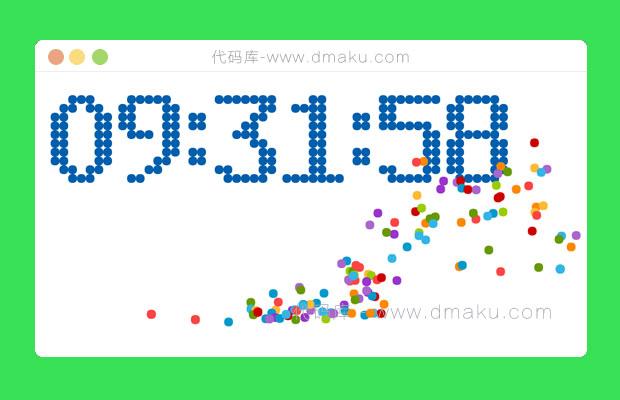 HTML5会跳舞的时间动画