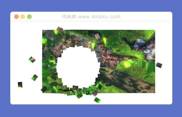 HTML5视频破碎重组特效_图片爆炸动画