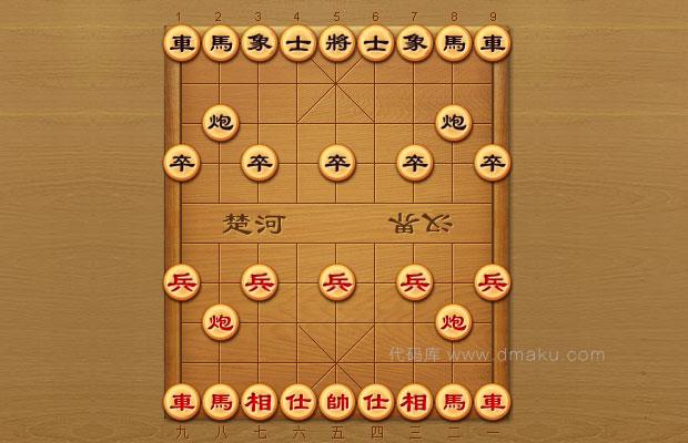 HTML5实现中国象棋游戏