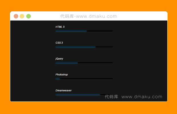 CSS3立體動感進度條加載