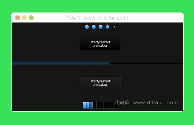 Loading进度条加载动画特效