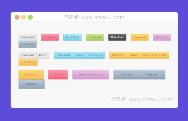 CSS3組合html按鈕集合樣式代碼