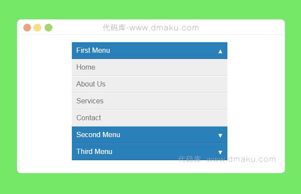 CSS3下拉展开带弹性动画手风琴菜单