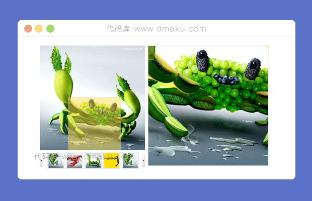 jquery多圖展示切換圖片放大代碼