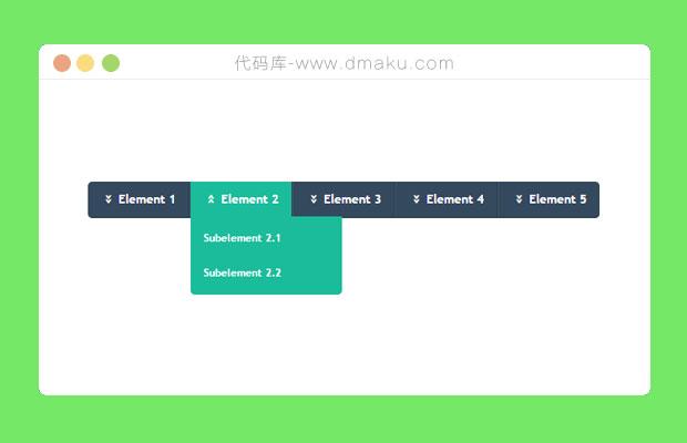 HTML5/CSS3下拉水平菜单导航