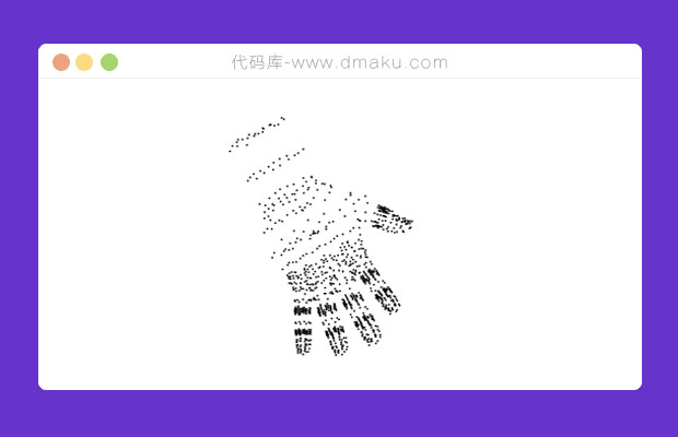 HTML5/3D旋转手掌动画