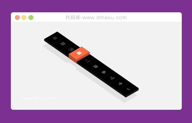 CSS3立体感的3D菜单导航代码
