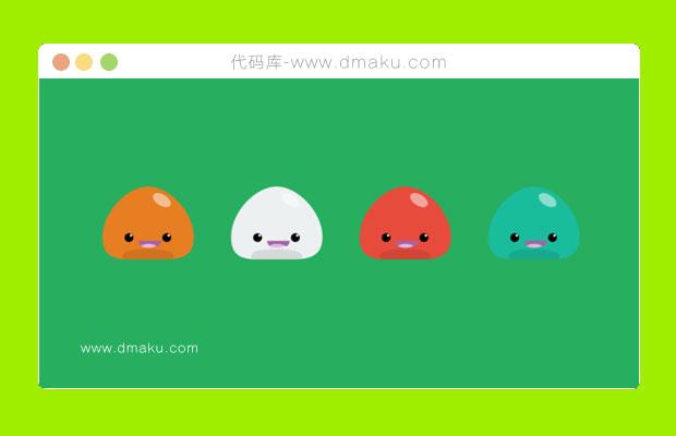 一组HTML5/SVG可爱的笑脸动画