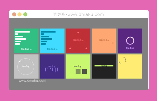 10款CSS3进度条/Loading加载动画