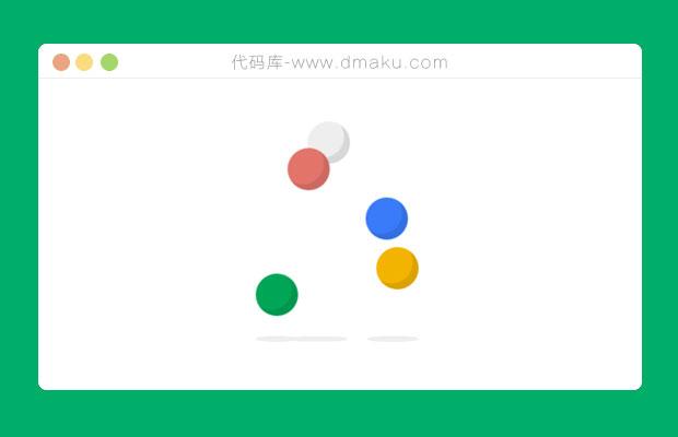 HTML5/CSS3/Loading动画特效超欢乐的小球跳动
