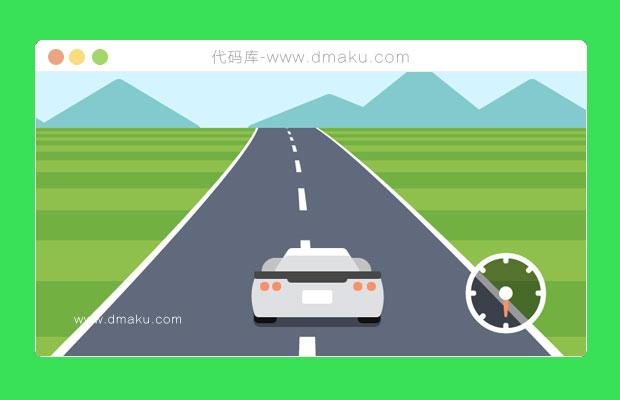 HTML5经典赛车小游戏