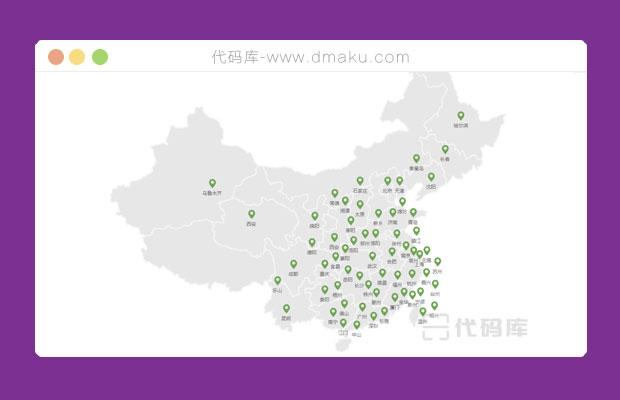 jquery地图全国网点查看特效代码