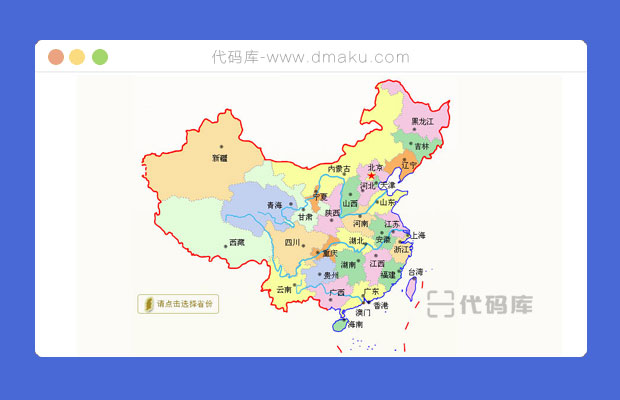 中國地圖選擇特效插件