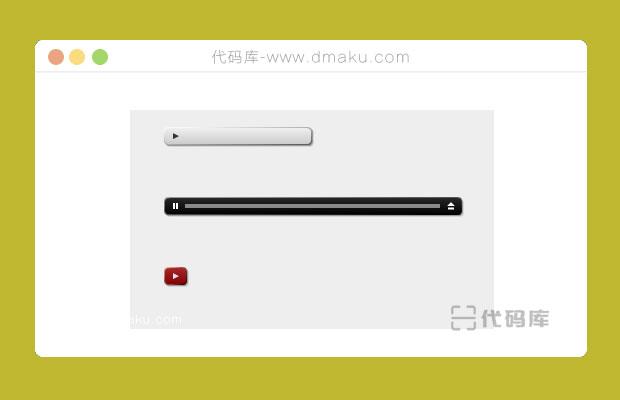 jQuery MP3播放器插件