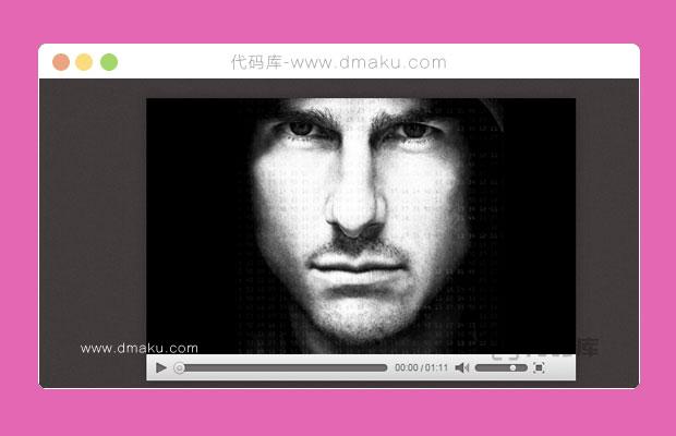jQuery/video视频播放器