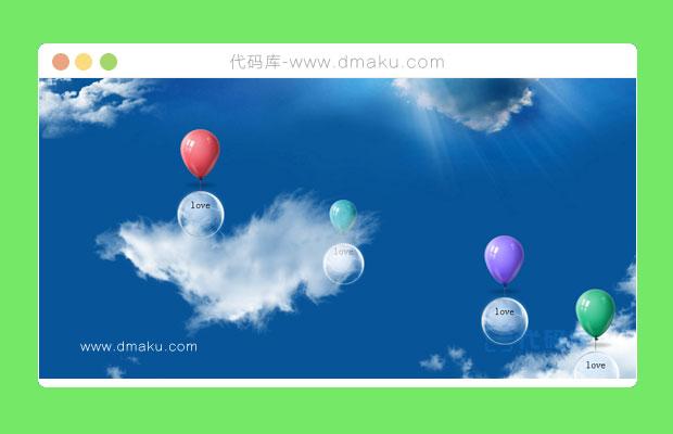 css3空中飘浮的气球动画特效